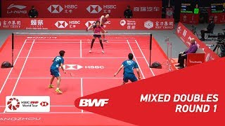 【Video】GOH Liu Ying VS HUANG Dongping, HSBC BWF World Tour Finals 2018 other