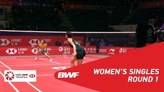 【Video】Nozomi OKUHARA VS Michelle LI, HSBC BWF World Tour Finals 2018 other