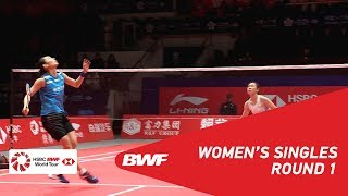 【Video】TAI Tzu Ying VS Beiwen ZHANG, HSBC BWF World Tour Finals 2018 other