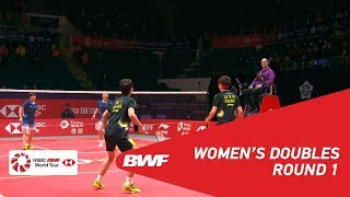【Video】DU Yue・LI Yinhui VS CHEN Qingchen・JIA Yifan, HSBC BWF World Tour Finals 2018 other