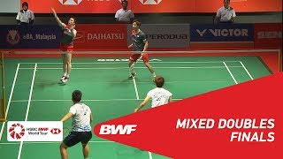 【Video】Yuta WATANABE・Arisa HIGASHINO VS Dechapol PUAVARANUKROH・Sapsiree TAERATTANACHAI, PERODUA Malaysia Masters 2019 finals