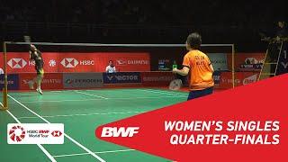 【Video】GOH Jin Wei VS HE Bingjiao, PERODUA Malaysia Masters 2019 quarter finals