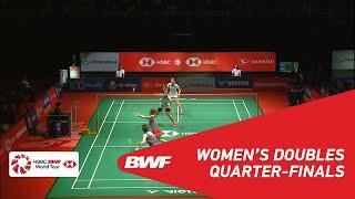 【Video】Yuki FUKUSHIMA・Sayaka HIROTA VS CHANG Ye Na・JUNG Kyung Eun, PERODUA Malaysia Masters 2019 quarter finals