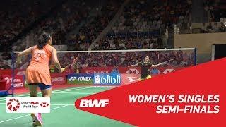 【Video】HE Bingjiao VS Saina NEHWAL, DAIHATSU Indonesia Masters 2019 semifinal