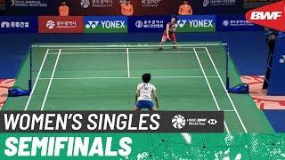 【Video】Akane YAMAGUCHI VS Se Young AN, Korea Masters 2019 semifinal