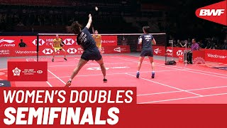 【Video】Mayu MATSUMOTO・Wakana NAGAHARA VS Yuki FUKUSHIMA・Sayaka HIROTA, HSBC BWF World Tour Finals 2019 other