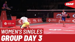 【Video】CHEN Yufei VS Akane YAMAGUCHI, HSBC BWF World Tour Finals 2019 other