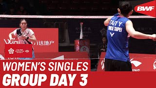 【Video】TAI Tzu Ying VS Busanan ONGBAMRUNGPHAN, HSBC BWF World Tour Finals 2019 other