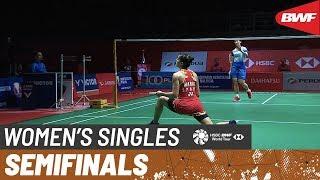 【Video】Carolina MARIN VS CHEN Yufei, PERODUA Malaysia Masters 2020 semifinal