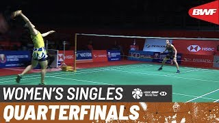 【Video】Saina NEHWAL VS Carolina MARIN, PERODUA Malaysia Masters 2020 quarter finals