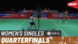 【Video】TAI Tzu Ying VS PUSARLA V. Sindhu, PERODUA Malaysia Masters 2020 quarter finals