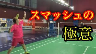 Popular badminton Youtuber ①