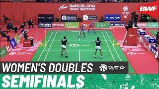 【Video】Gabriela STOEVA・Stefani STOEVA VS Jongkolphan KITITHARAKUL・Rawinda PRAJONGJAI, Barcelona Spain Masters 2020 semifinal