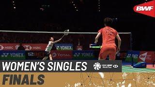 【Video】CHEN Yufei VS TAI Tzu Ying, YONEX All England Open 2020 finals