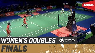 【Video】Yuki FUKUSHIMA・Sayaka HIROTA VS DU Yue・LI Yinhui, YONEX All England Open 2020 finals