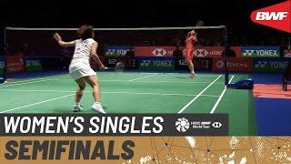 【Video】CHEN Yufei VS Nozomi OKUHARA, YONEX All England Open 2020 semifinal