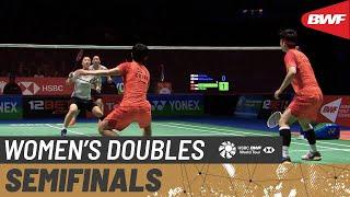【Video】DU Yue・LI Yinhui VS LEE So Hee・SHIN Seung Chan, YONEX All England Open 2020 semifinal