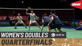 【Video】Yuki FUKUSHIMA・Sayaka HIROTA VS KIM So Yeong・KONG Hee Yong, YONEX All England Open 2020 quarter finals