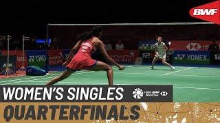 【Video】Nozomi OKUHARA VS PUSARLA V. Sindhu, YONEX All England Open 2020 quarter finals