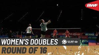 【Video】CHEN Qingchen・JIA Yifan VS Chloe BIRCH・Lauren SMITH, YONEX All England Open 2020 best 16