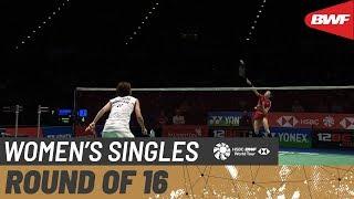 【Video】Nozomi OKUHARA VS Line Højmark KJAERSFELDT, YONEX All England Open 2020 best 16
