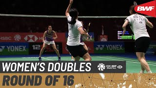 【Video】KIM So Yeong・KONG Hee Yong VS Jongkolphan KITITHARAKUL・Rawinda PRAJONGJAI, YONEX All England Open 2020 best 16