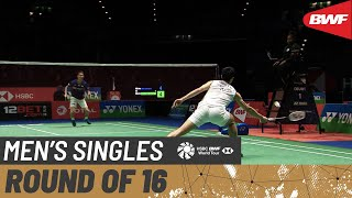 【Video】CHOU Tien Chen VS Kanta TSUNEYAMA, YONEX All England Open 2020 best 16