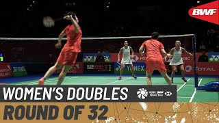 【Video】CHEN Qingchen・JIA Yifan VS Gabriela STOEVA・Stefani STOEVA, YONEX All England Open 2020 best 32