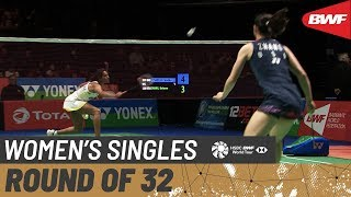 【Video】PUSARLA V. Sindhu VS Beiwen ZHANG, YONEX All England Open 2020 best 32
