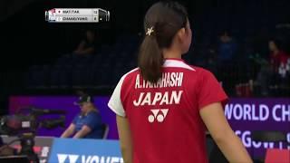 【Video】Misaki MATSUTOMO・Ayaka TAKAHASHI VS CHANG Ching  Hui・YANG Ching Tun, TOTAL BWF World Championships 2017 best 32