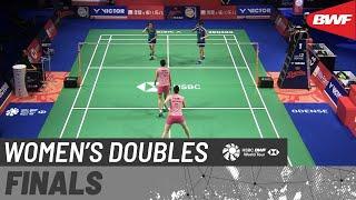 【Video】Yuki FUKUSHIMA・Sayaka HIROTA VS Mayu MATSUMOTO・Wakana NAGAHARA, DANISA Denmark Open 2020 finals