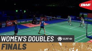 【Video】Mayu MATSUMOTO/Wakana NAGAHARA VS Yuki FUKUSHIMA/Sayaka HIROTA, YONEX All England Open Badminton Championships 2021 final