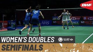 【Video】Mayu MATSUMOTO/Wakana NAGAHARA VS Nami MATSUYAMA/Chiharu SHIDA, YONEX All England Open Badminton Championships 2021 semif