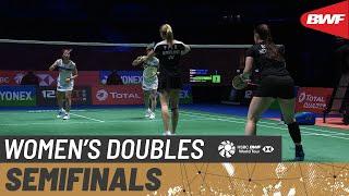 【Video】Yuki FUKUSHIMA/Sayaka HIROTA VS Selena PIEK/Cheryl SEINEN, YONEX All England Open Badminton Championships 2021 semifinal