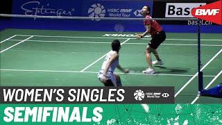 【Video】Pornpawee CHOCHUWONG VS Carolina MARIN, YONEX Swiss Open 2021  semifinal