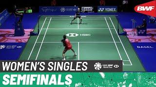 【Video】Mia BLICHFELDT VS PUSARLA V. Sindhu, YONEX Swiss Open 2021  semifinal
