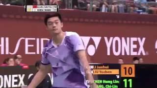 【Video】LI Junhui・LIU Yuchen VS CHEN Hung Ling・WANG Chi-Lin, YONEX Open Chinese Taipei finals