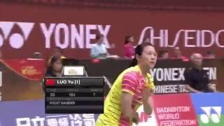 【Video】HUANG Dongping・ZHONG Qianxin VS LUO Ying・LUO Yu, YONEX Open Chinese Taipei finals